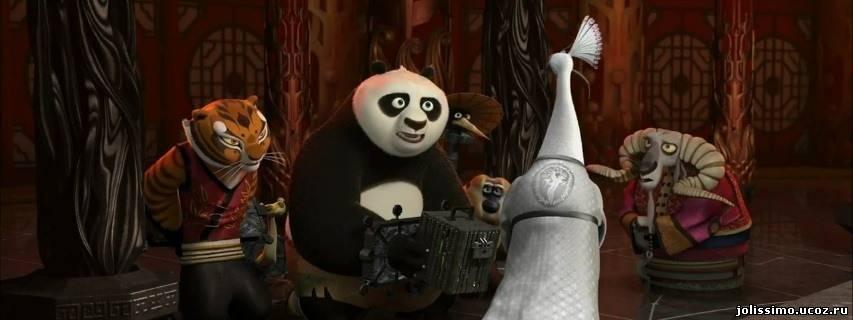 Кунг-фу Панда 2 - кадры.